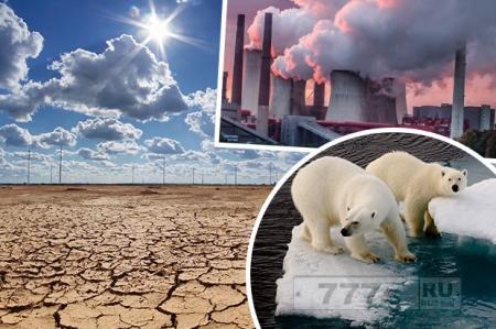 Выяснилось: «Математическое доказательство» глобального потепления просто мистификация.