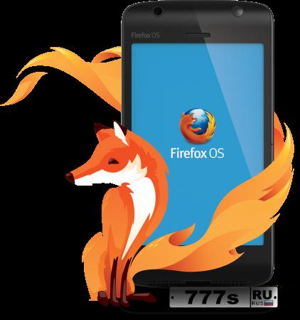 Разработка Firefox OS окончательно прекращена
