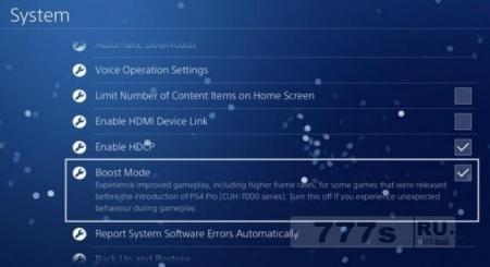 PS4 можно будет вполне официально