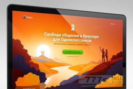 Mozilla выпустили браузер совместно с сайтом ok.ru