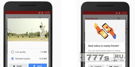YouTube запустил приложение для сохранения и шаринга видео.