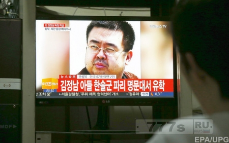 Арестована предполагаемая убийца брата Ким Чен Ына