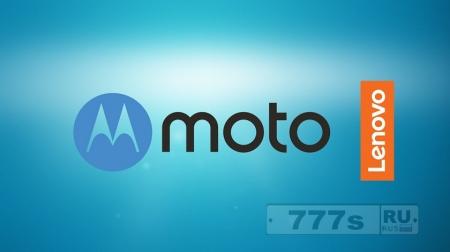 Lenovo отказались от бренда Motorola