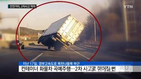 Шокирующий момент водитель полуторки почти завалился на бок на трассе.