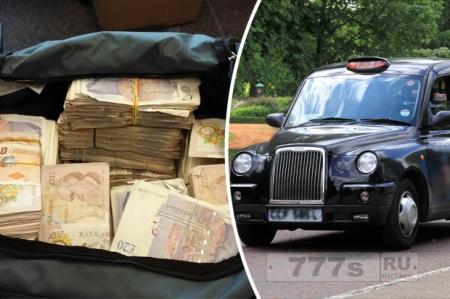 Полицейские нашли £1млн наличных в задней части лондонского черного такси-кэба.