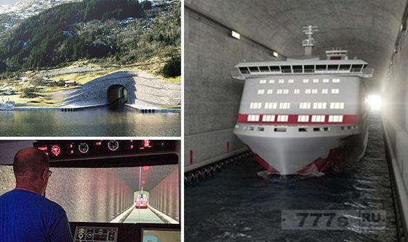 Норвегия собирается построить первый тоннель для судов за невероятные $2.3 млрд.