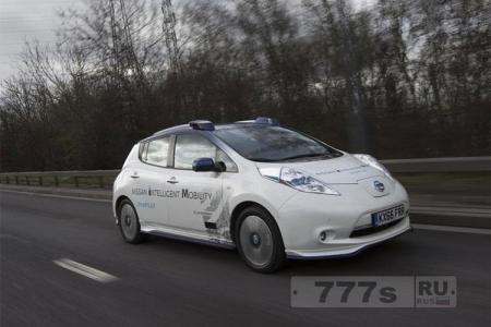 Самоуправляемые автомобили Nissan Leaf появились в Лондоне.
