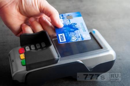 Бесконтактные платежные карты имеют брешь и банки срочно пытаются ее устранить.