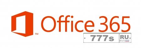 Microsoft лишили пользователей Office 365 безлимитного