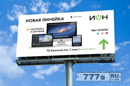 Таргетинговая реклама приходит в оффлайн. а именно на дороги.