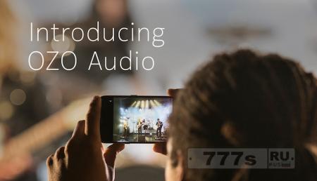 OZO Audio -  разработка Nokia, которая позволит снимать на смартфоне видео со звуком киношного качества.