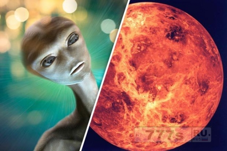 НАСА раскрывает планы на совместную миссию с Россией для изучения Венеры.