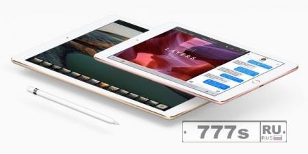 Новый iPad Pro может быть показан уже на следующей неделе.