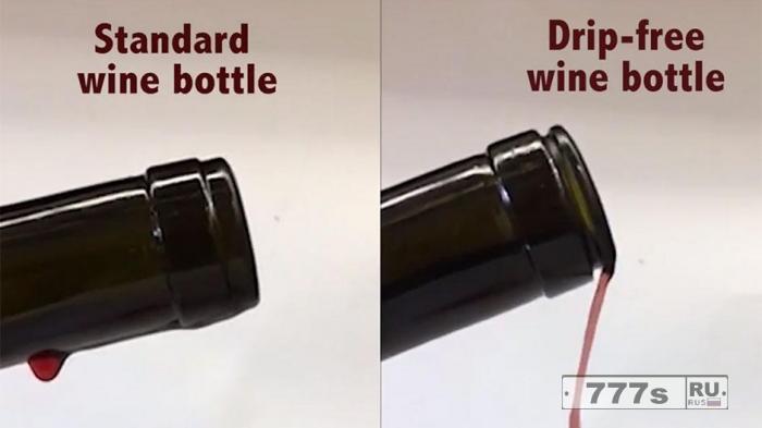 Ученый изобрел «идеальную» бутылку вина, которая не проливает ни капли.