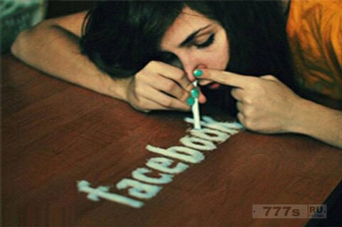 Как узнать, если кто-то изучает тебя в Фэйсбук.