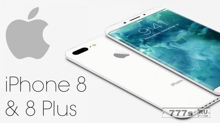 Дата выхода iPhone 8 может затянуться на недели из-за технических проблем с изогнутым экраном и 3D-камерой.