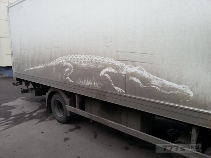 Кто-то превращает грязные автомобили в произведения искусства.