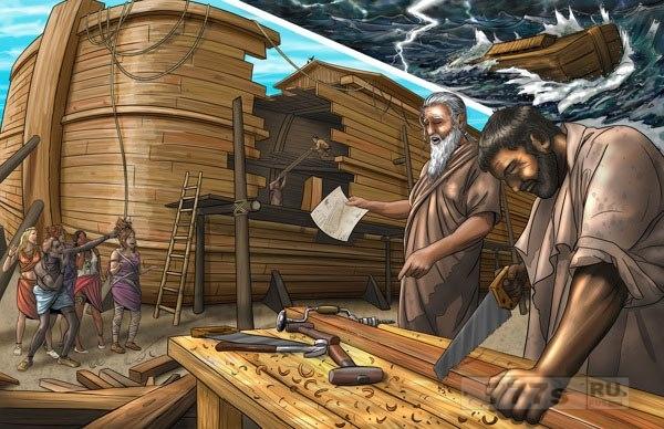 Исследователи считают, что они на 99,9% обнаружили «удивительную библейскую находку».