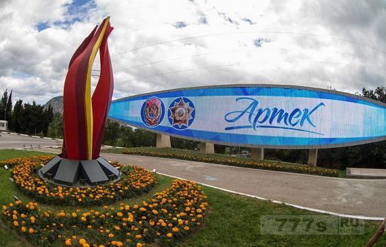 «Артек» снова подтвердил свой статус международного детского центра