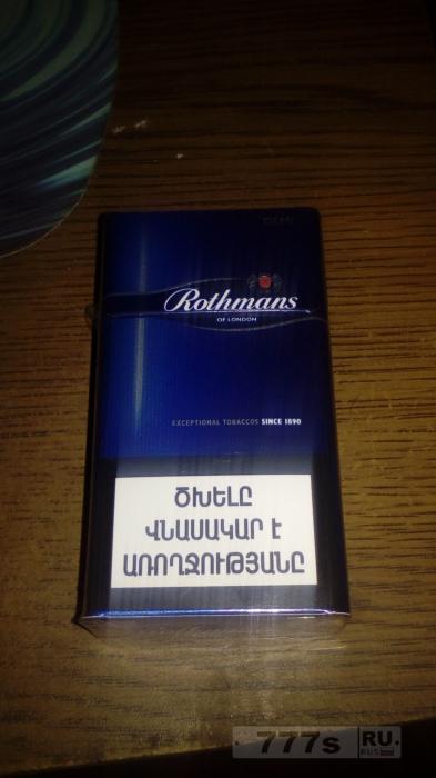 Сигареты непонятные , но по вкусу не отличишь