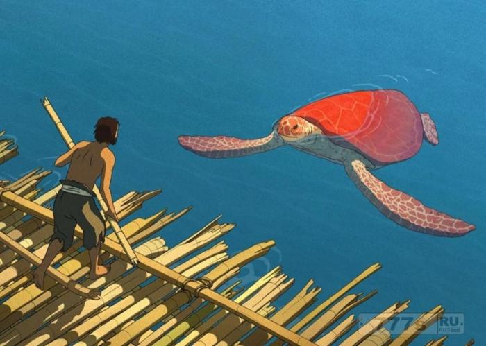 «Красная Черепаха» - это японский анимационный фильм без диалога