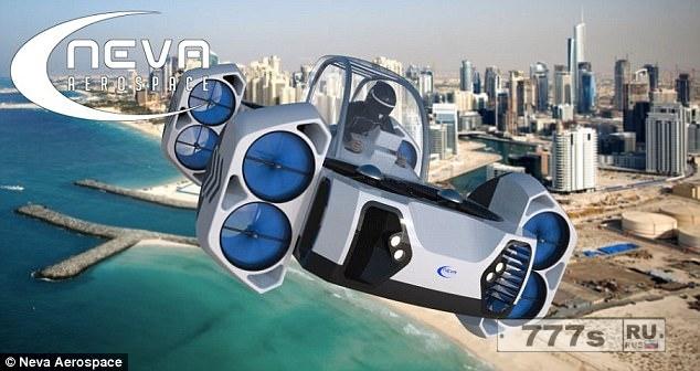 Квадрокоптер, который может превратиться в квадроцикл: необычная багги может взлететь в воздух и достичь 50 миль в час.