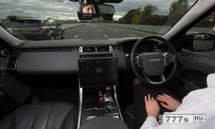 Автомобили без водителя могут быть опасными в момент передачи управления человеку.