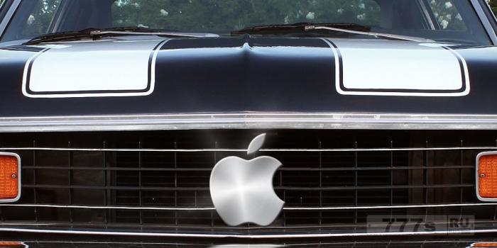 Эппл, наконец, признала, что занимается разработкой беспилотных технологий.