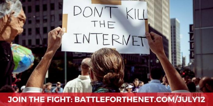 Интернет может замедлиться навсегда