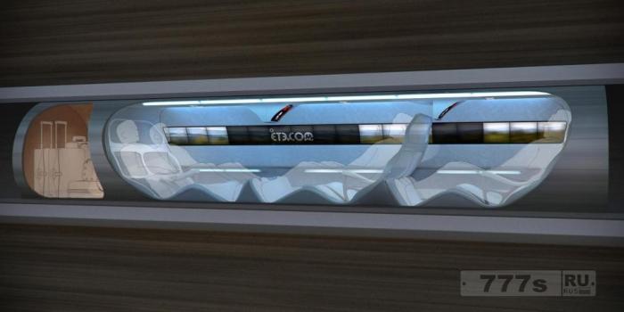 Супер поезд, идущий со скоростью 4 000 миль в час может проехать из Лондона в Эдинбург за восемь минут.
