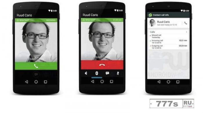 WhatsApp добавляет новую функцию, которая сделает популярное приложение чата еще более полезным.