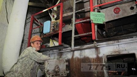 Военные городки тянут Иркутскую область на дно рейтингов