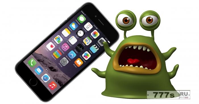 Установите iOS 10.3.3 на свой Айфон или ошибка BroadPwn позволит хакерам захватить ваш телефон