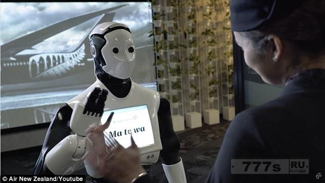 Air New Zealand будет использовать человекоподобных роботов без ртов, для регистрации и встречи пассажиров при полетах в аэропорт Сиднея.