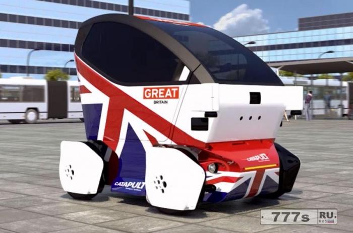 Британский производитель автомобилей стал первой фирмой в мире, которая заключила контракт на экспорт самоуправляемых автомобилей.