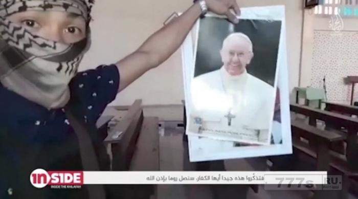 Новое видео от ИГИЛ угрожает Папе, с предупреждением «мы будем в Риме».