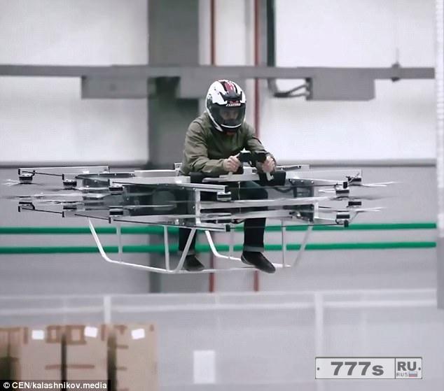 Легендарный производитель огнестрельного оружия Калашников показал пилотируемый летательный аппарат.