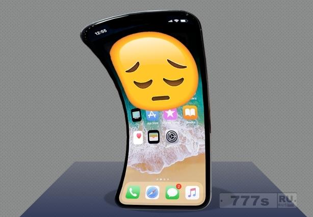 Эппл «готовится к тому, что iPhone X потерпит неудачу», сообщила последняя утечка.