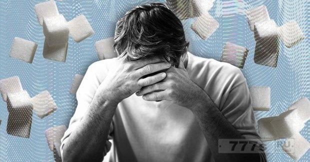Было доказано, что депрессия - это плохо для вашего физического здоровья.