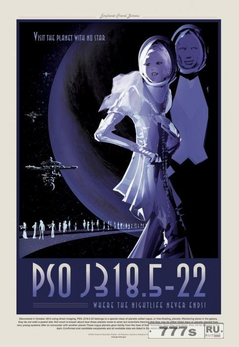 НАСА запускает плакаты к 40-летию миссию Вояджер - и вы можете скачать их бесплатно.