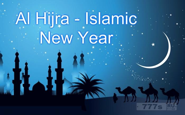 Новый год по исламскому календарю начнется на этой неделе.