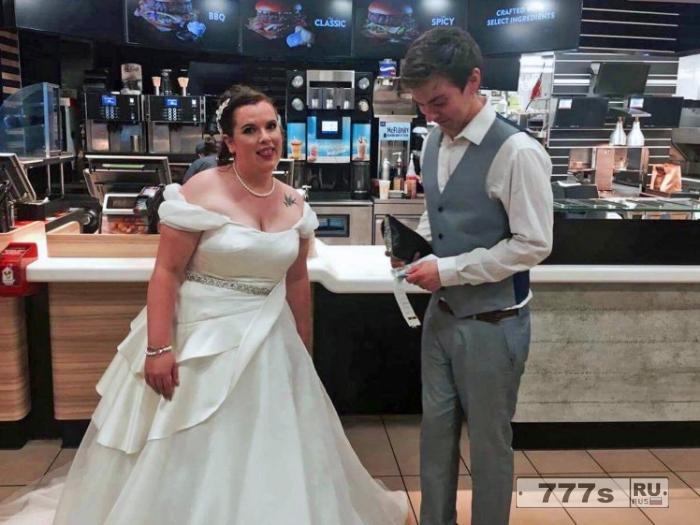 Невеста выполнила мечту всей жизни посетить Макдональдс в день ее свадьбы.