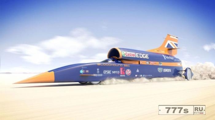 Высокоскоростной автомобиль Бладхаунд, который развивает скорость до 1700 км в час, испытывается сегодня.