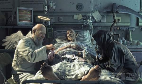 Как обойти смерть