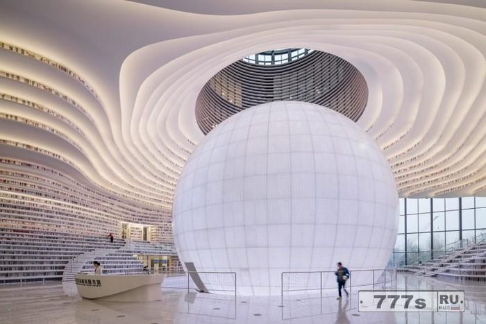 Необычное здание библиотеки