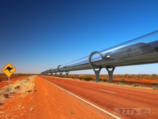 Австралия представляет план создания сверхзвукового гиперлупа на £ 23 млрд, который будет идти на скорости 1000 км / ч
