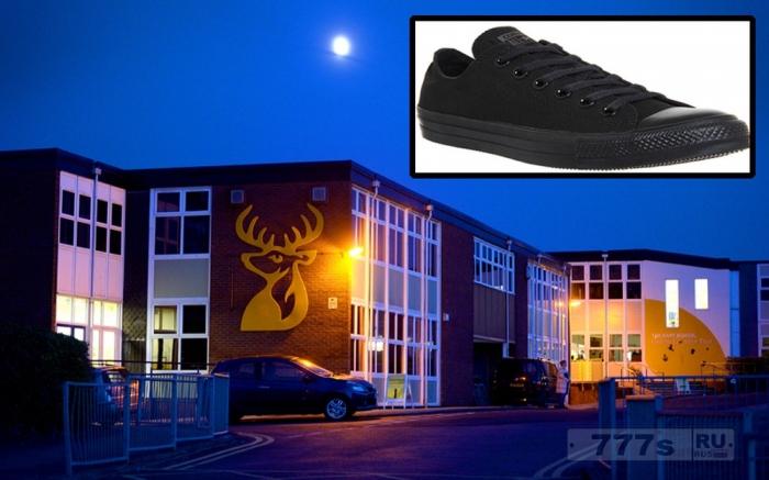 120 детей были не допущены до занятий из-за того, что они надели не ту обувь в школу.