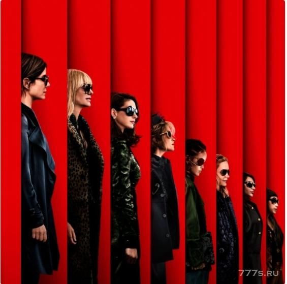 Вот первый взгляд на плакат Ocean 8 с участием всех женщин, возглавляемых Сандрой Баллок