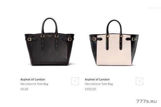 Harrods случайно продал сумки стоимостью в 1000 фунтов менее чем 5 фунтов стерлингов