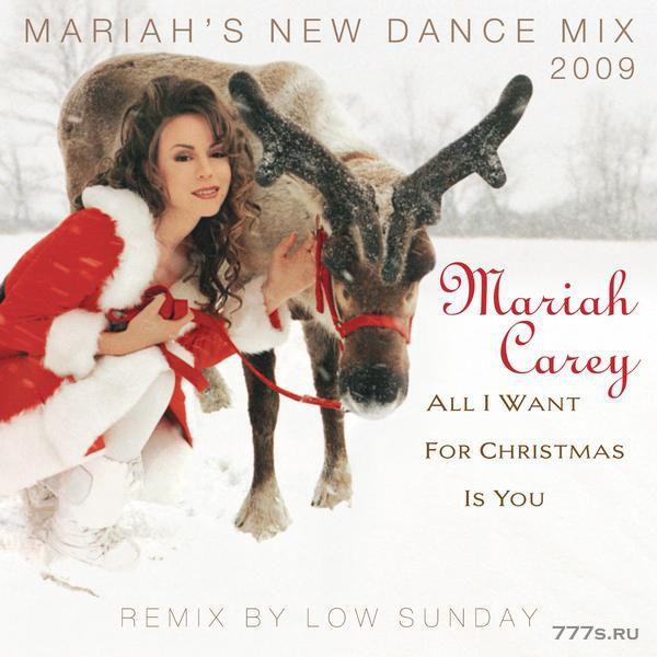 Мэрия Кери продолжает получать 2 млн фунтов стерлингов ежегодно за песню All I Want For Christmas Is You